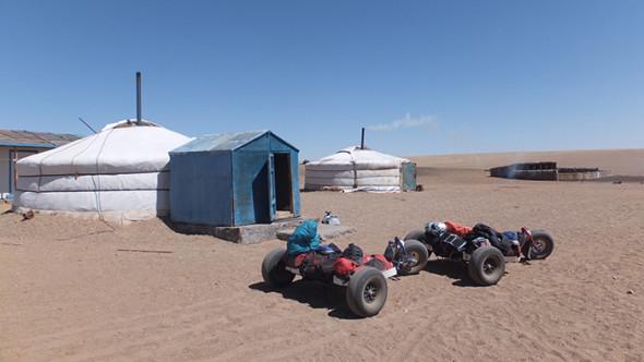 2015.04 Madway Mongolia 001